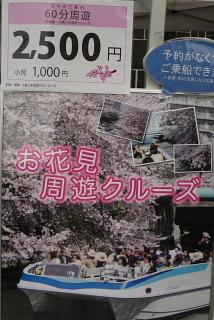 「ぶらパルマ」 in 日本橋、人形町。_d0046025_11275076.jpg