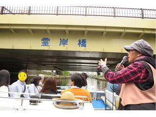 「ぶらパルマ」 in 日本橋、人形町。_d0046025_1131145.jpg