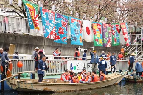 「ぶらパルマ」 in 日本橋、人形町。_d0046025_1133254.jpg