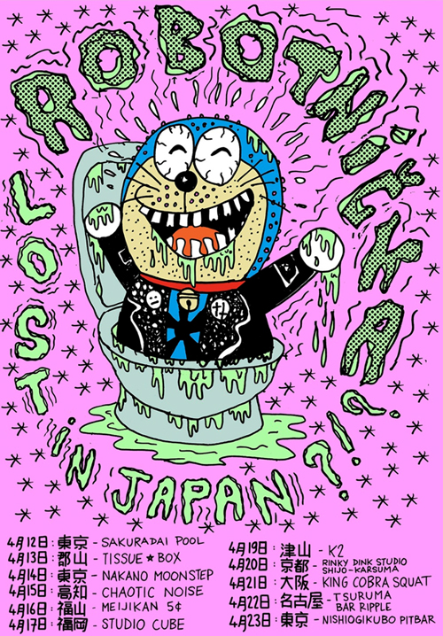 """ROBOTNICKA\"" JAPAN TOUR 2016!!_f0004730_18404646.jpg"