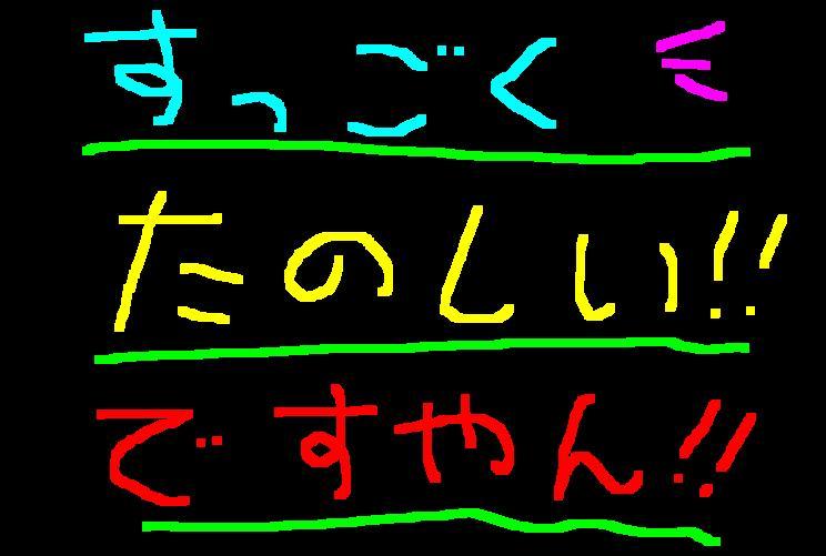 f0056935_10181138.jpg