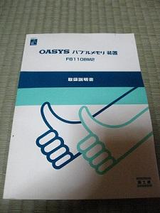 f0182936_19504756.jpg