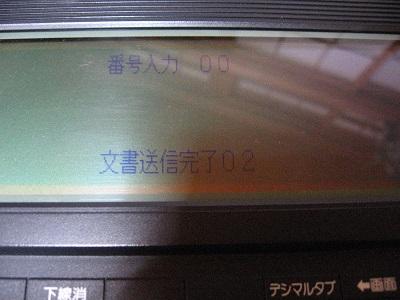 f0182936_19523339.jpg