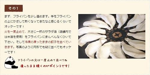 f0333955_10540067.jpg