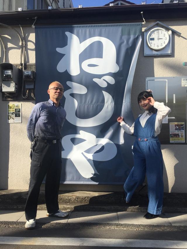 UESAKA JAPAN! ~上坂すみれの日本礼賛!~_e0061778_219613.jpg