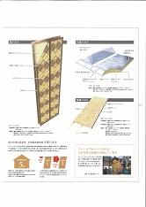 ゼロエネルギー住宅を建てるなら_d0323579_18314293.jpg