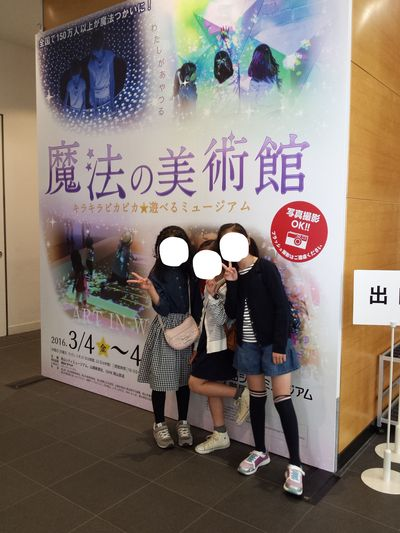 f0285780_22131360.jpg