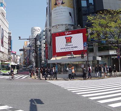 4月12日(火)今日の渋谷109前交差点_b0056983_13310904.jpg