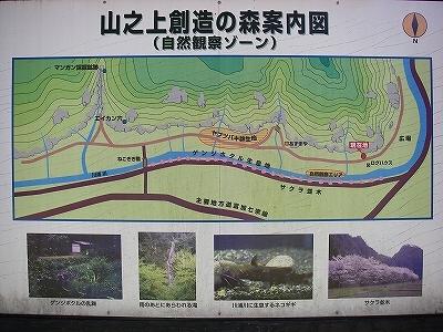 高木山のエイカン穴_e0064783_00231363.jpg
