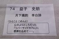 b0322685_10455679.jpg