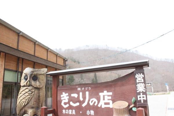 雪が降りました_f0227395_13585071.jpg