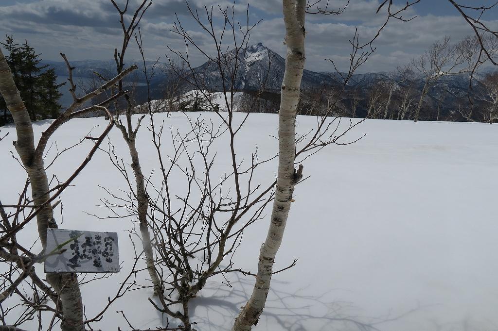 イチャンコッペ山と幌平山、4月12日_f0138096_17261223.jpg