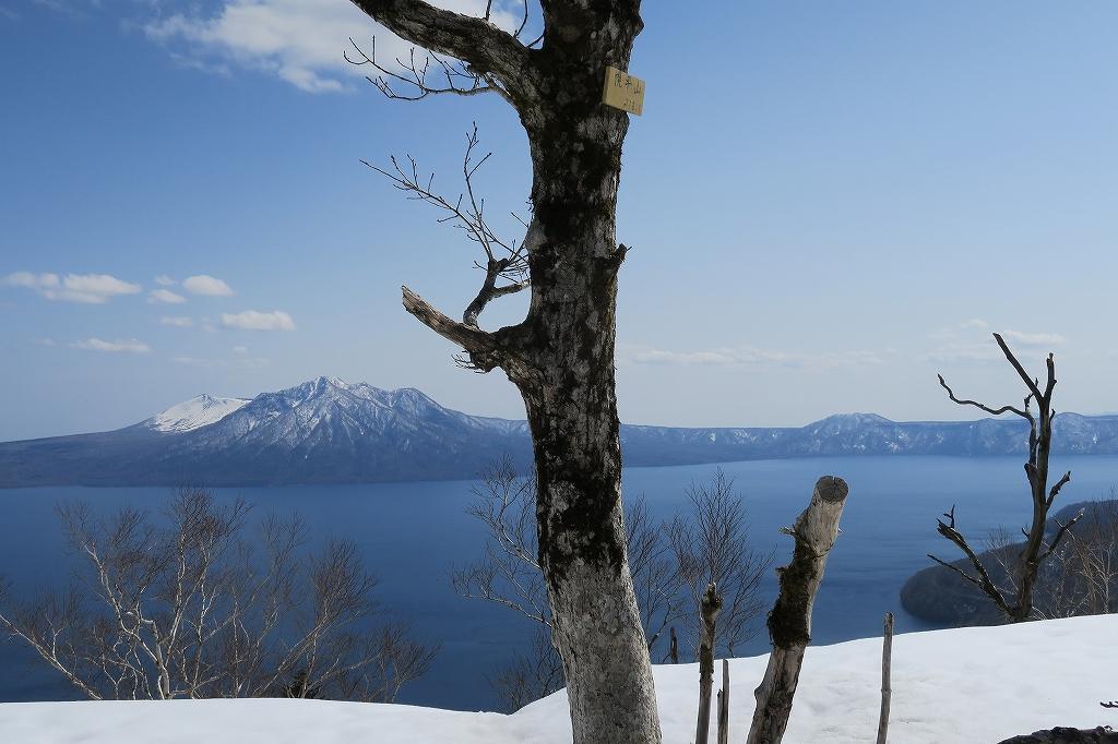 イチャンコッペ山と幌平山、4月12日_f0138096_17271879.jpg