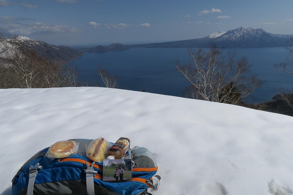 イチャンコッペ山と幌平山、4月12日_f0138096_17272547.jpg