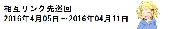f0205396_20232847.jpg