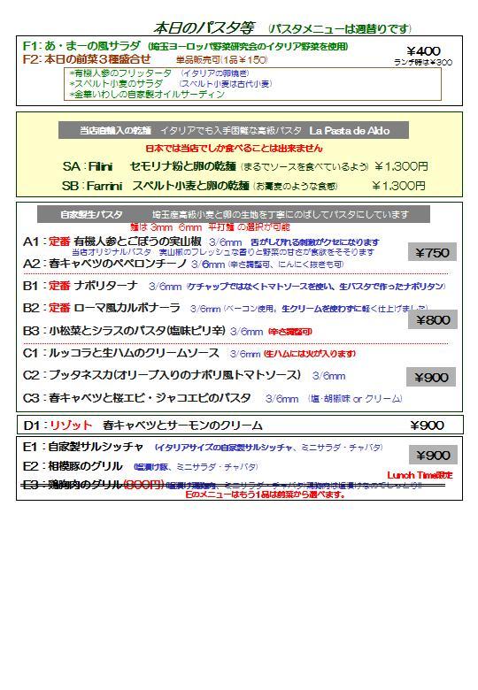 f0224000_11594741.jpg