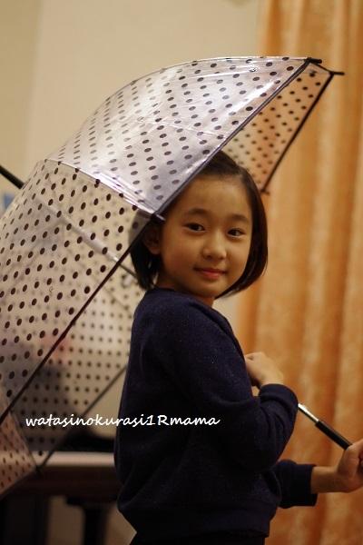 新しい傘  _c0365711_07122122.jpg