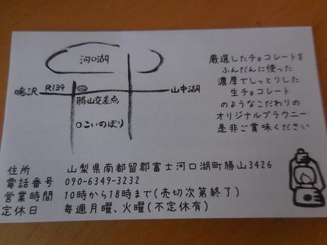 c0229312_18321272.jpg