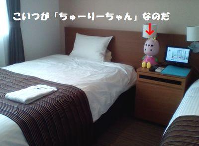 e0234016_20102053.jpg