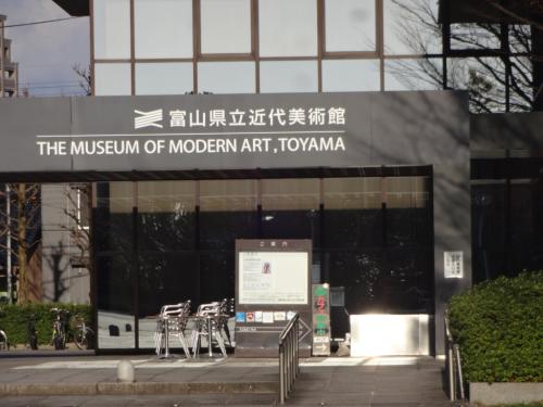 富山市科学博物館(*^^*)_f0170422_08212484.jpg