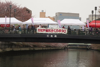 「ぶらパルマ」 in 日本橋、人形町。_d0046025_0114853.jpg