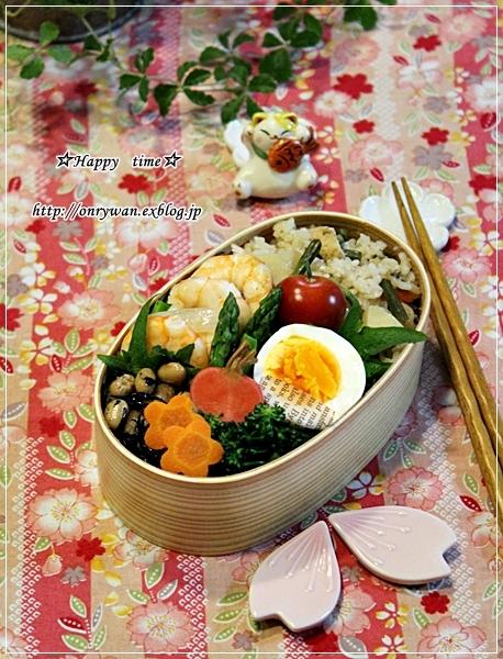 わらびと筍の炊き込みご飯弁当と~♪_f0348032_18525808.jpg