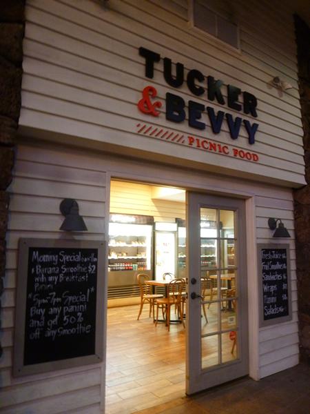 TUCKER&BEVVY_c0152767_2013188.jpg