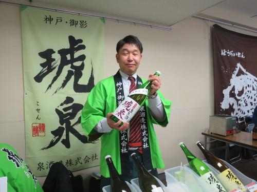 太田商店試飲会と花陽浴祭り_a0310573_09021219.jpg