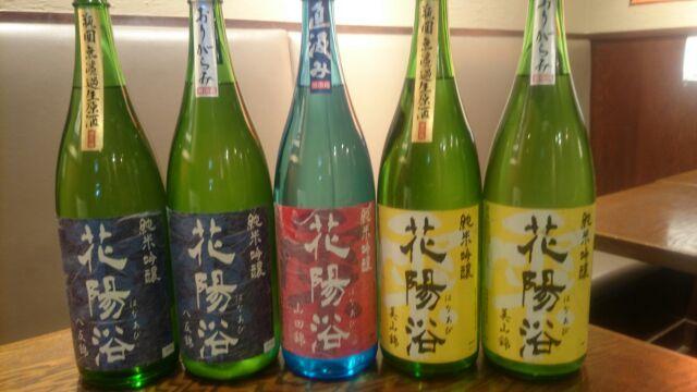 太田商店試飲会と花陽浴祭り_a0310573_09124756.jpg
