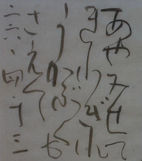 朝歌4月13日_c0169176_7464612.jpg