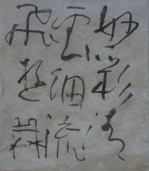 朝歌4月13日_c0169176_7472973.jpg