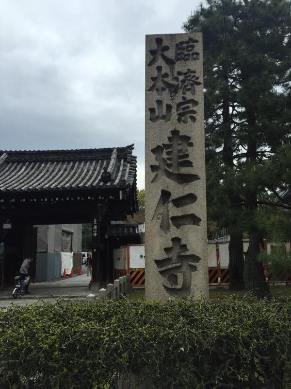 宮川町 京おどりとお茶屋さん_c0366777_20271863.jpg