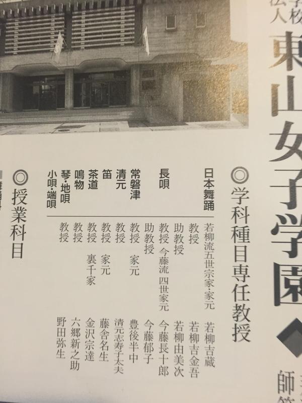 宮川町 京おどりとお茶屋さん_c0366777_21274981.jpg