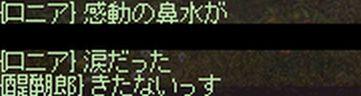 e0175578_23512582.jpg