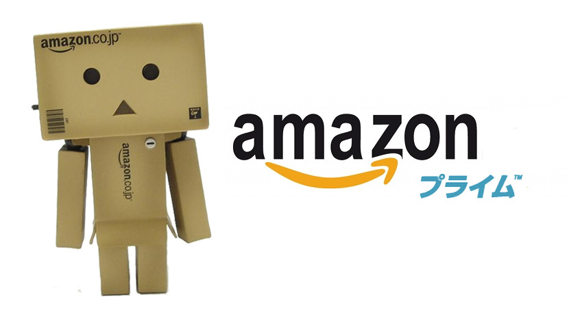 Amazonプライム_b0233987_01195271.jpg