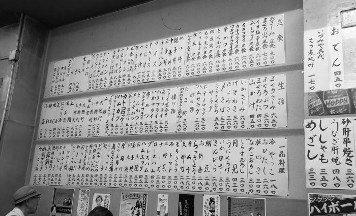 大衆酒場の王様・・・大宮「いづみや本店」_a0163788_181226.jpg