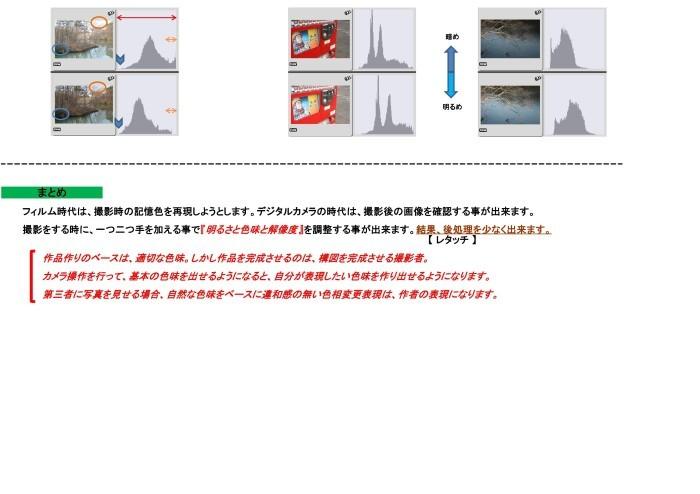 c0367007_13475302.jpg