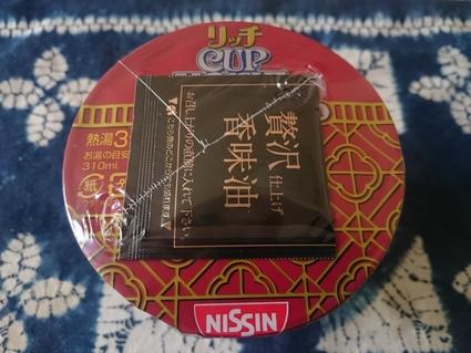 日清 カップヌードルリッチ 贅沢とろみフカヒレスープ味 ¥247_b0042308_16242343.jpg