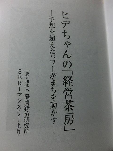 f0141310_7475395.jpg