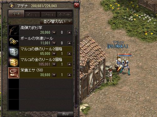 b0056117_04030734.jpg