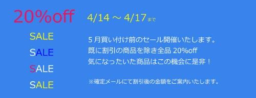 f0212918_1029645.jpg