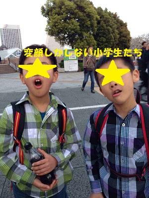 b0102728_16174961.jpg