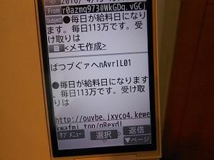 c0261346_1942945.jpg