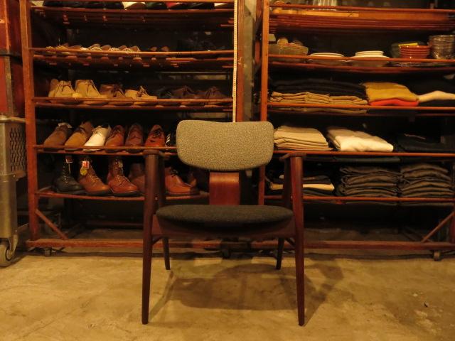 "\""Cees Braakmann FA14 Easy Chair UMS Pastoe\""ってこんなこと。_c0140560_1037871.jpg"