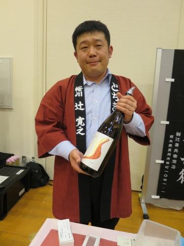 新世代栃木の酒 下野杜氏 新酒発表 2016_a0310573_12334275.jpg