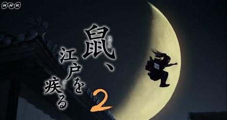田中将大5回2失点、そして木曜時代劇スタート_d0183174_08470158.jpg