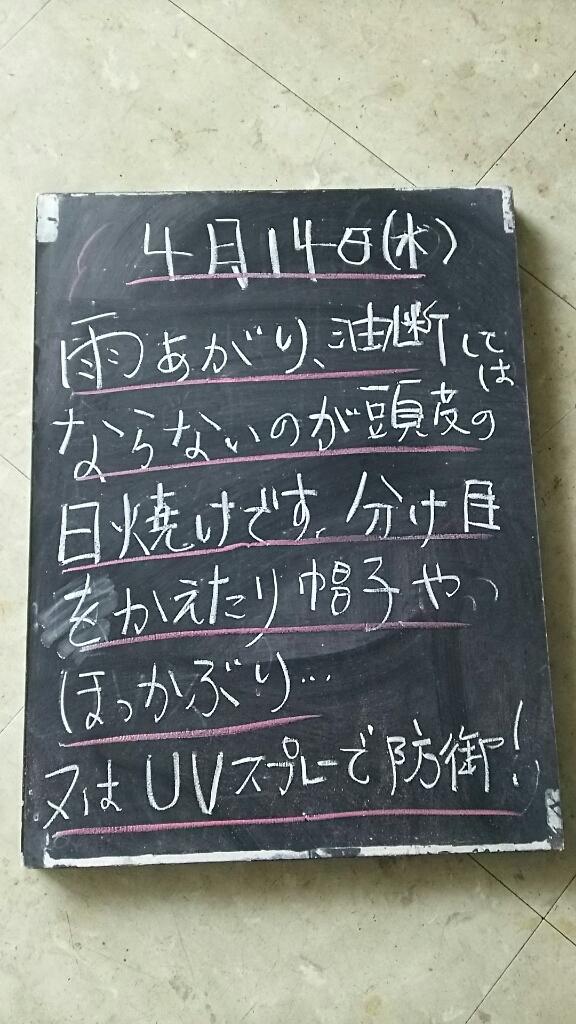 f0152875_07504578.jpg