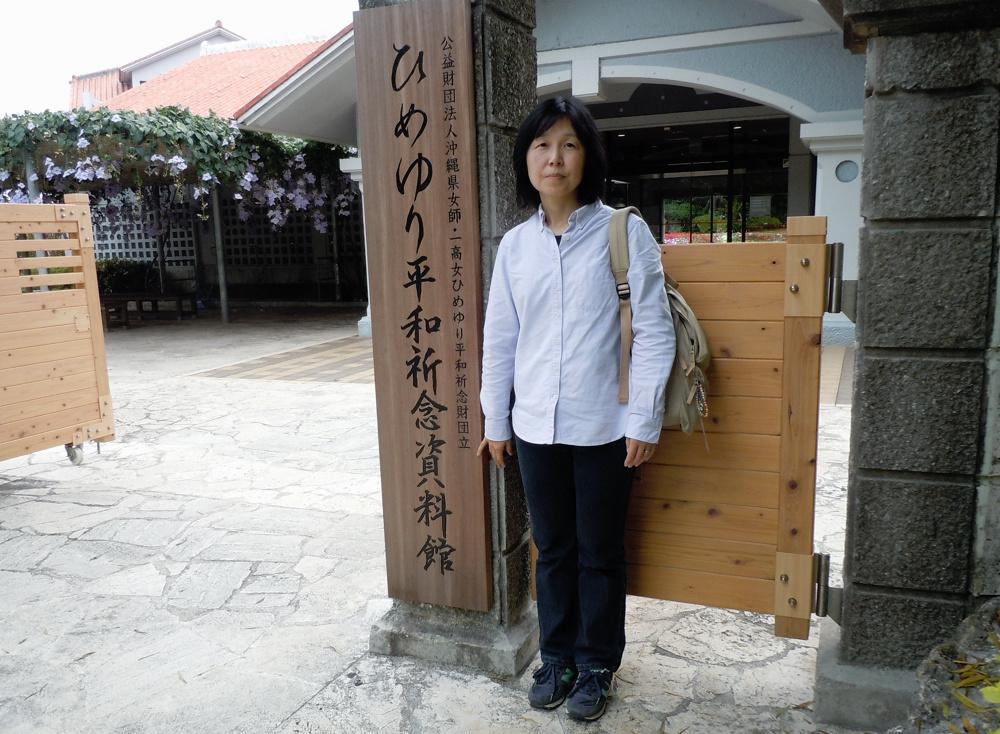 沖縄ツアー その3_b0190576_23235001.jpg
