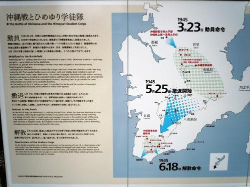 沖縄ツアー その3_b0190576_23235177.jpg