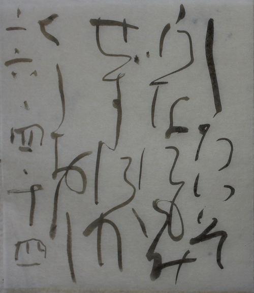朝歌4月14日_c0169176_815383.jpg